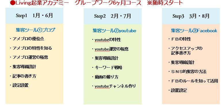 image000 (10)