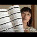 7 TrueType フォントパーフェクトコレクション【教室集客「WEBデザイン」本の紹介】