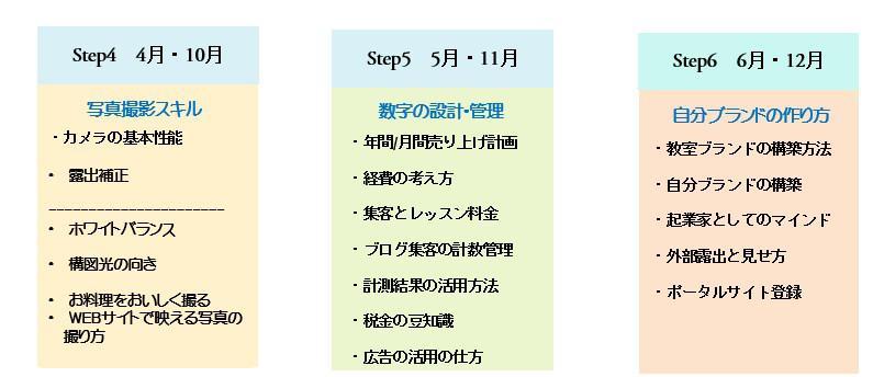image000 (11)