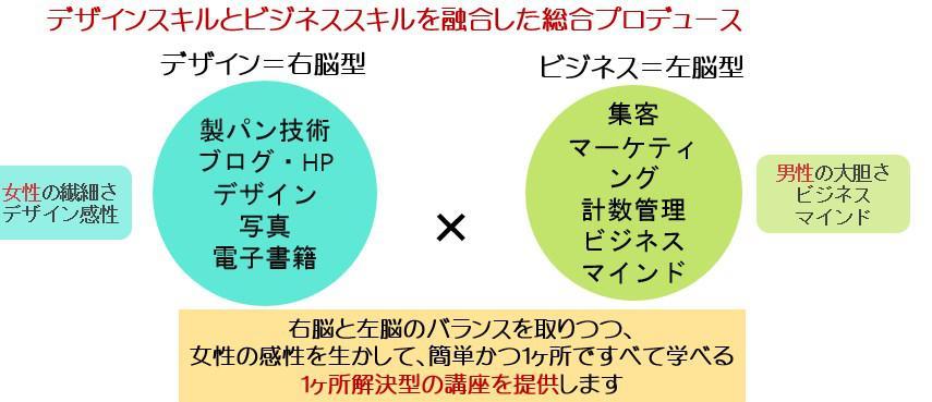 image000 (6)
