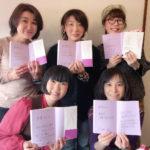 新刊本「趣味から卒業!しっかり稼げる自宅教室の開業・集客バイブル」を届けたい人