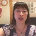 ギャップ理論で人は行動を起こせる【教室開業・集客コンサルタント 横浜東京大阪 スカイプ全国対応】